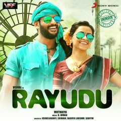 Rayudu (Original Motion Picture Soundtrack)