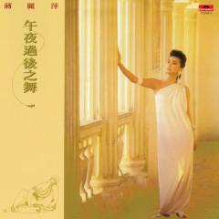 Back To Black - Wu Ye Guo Hou Zhi Wu - Agnes Chiang