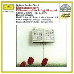 Mozart: Clarinet Concerto; Flute Concerto; Bassoon Concerto in B - Karlheinz Zoeller, Harold Wright, Sherman Walt, English Chamber Orchestra, Bernhard Klee