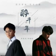 Túy Thiên Niên / 醉千年 - Lý Viên Kiệt, Lý Tuấn Hữu