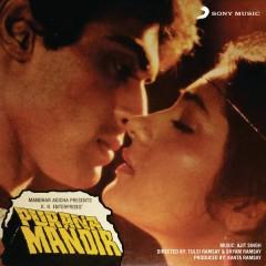 Purana Mandir (Original Motion Picture Soundtrack) - Ajit Singh