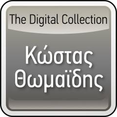 The Digital Collection - Kostas Thomaidis