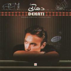 Dehati: Persian Pop Music - Shadmehr Aghili