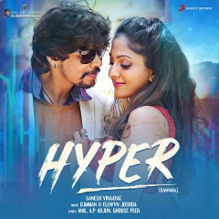 Hyper (Kannada) [Original Motion Picture Soundtrack]