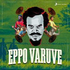 Eppo Varuve