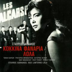 Kokkina Fanaria - Lola (Original Motion Picture Soundtrack / Remastered) - Stavros Xarhakos