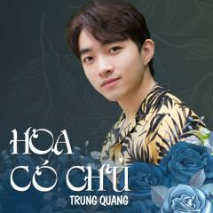 Hoa Có Chủ (Single) - Trung Quang