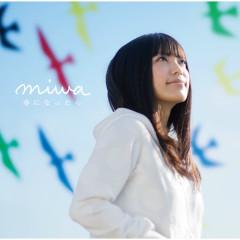 Haruni Nattara - miwa