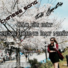 Chinese Songs