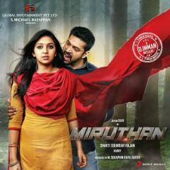Miruthan (Original Motion Picture Soundtrack) - D. Imman