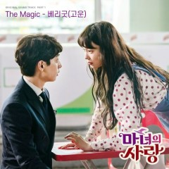 Witch's Love OST Part.1