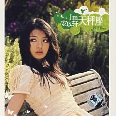 Wo Shi Tian Cheng Zuo - Ann