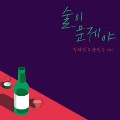 Drunk On Love (Single)