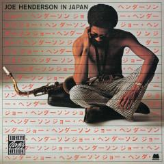 Joe Henderson In Japan - Joe Henderson