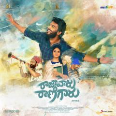 Raja Vaaru Rani Gaaru (Original Motion Picture Soundtrack)