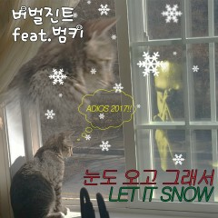 let it snow - Verbal Jint