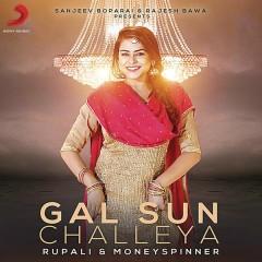 Gal Sun Challeya