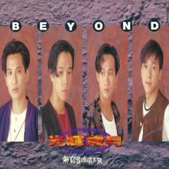 Guang Hui Sui Yue - Beyond