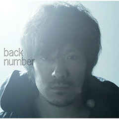 Takaneno Hanakosan - back number