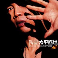 The Great Leap - David Tao