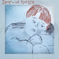 It's My Fault (Single) - Iony