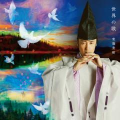 Songs Of The World - Hideki Togi