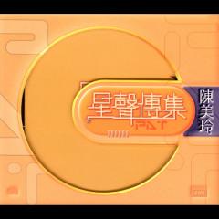 EMI Xing Xing Chuan Ji Zi Pat Chan - Mei Ling Chen