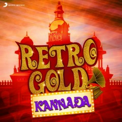 Retro Gold Kannada
