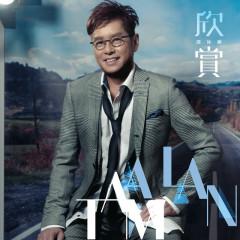 Xin Shang (2nd Edition) - Alan Tam
