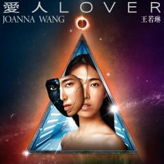 Lover - Joanna Wang