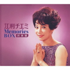 Eri Chiemi Memories BOX (Hogaku Hen) CD1