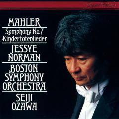 Mahler: Symphony No.7/Kindertotenlieder - Boston Symphony Orchestra, Seiji Ozawa, Jessye Norman