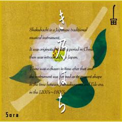SORA - Kinohachi