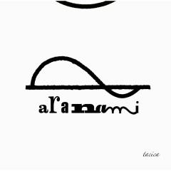 aranami - tacica