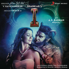I - Manoharudu (Original Motion Picture Soundtrack) - A.R. Rahman