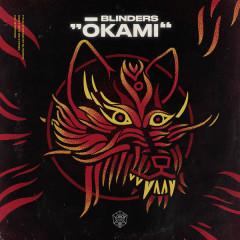Ōkami (Single)