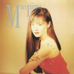 My Heart in Red (+4) [2020 Remastered] (+4, 2020 Remastered) - Mari Iijima