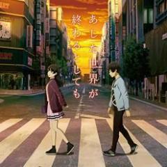 Ashita Sekai ga Owaru Toshitemo Original Soundtrack - Hidehiro Kawai