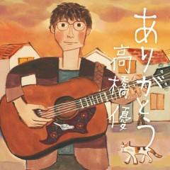 Arigatou - Yu Takahashi