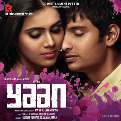 Yaan (Original Motion Picture Soundtrack) - Harris Jayaraj