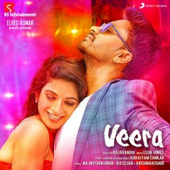 Veera (Original Motion Picture Soundtrack) - Leon James