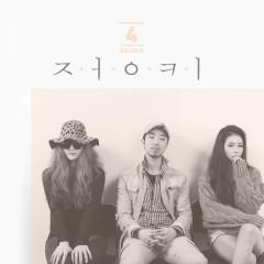 New Balance - Jungkey, NULL