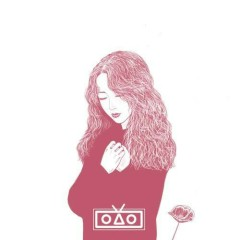 Todak Todak (Single) - Oh So Yeon