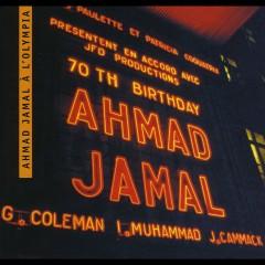 A L'Olympia (feat. George Coleman, Idris Muhammad & James Cammack) [Live] - Ahmad Jamal, George Coleman, Idris Muhammad, James Cammack