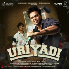 Uriyadi (Original Motion Picture Soundtrack) - Anthony Daasan, Masala Coffee