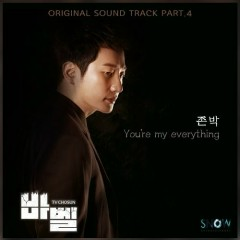 Babel OST Part.4 - John Park