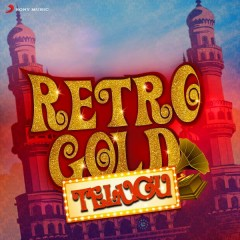 Retro Gold Telugu