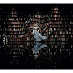 The Space Library / Ucyutosyokan - Yumi Matsutoya