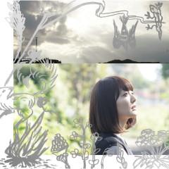 Kokyutosu - Kana Hanazawa