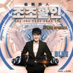 JO HANG JO SPECIAL - Jo Hang Jo